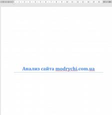 Полный технический аудит сайта modrychi.com.ua