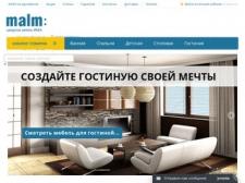 Мебель ИКЕА (IKEA) в Киеве и Украине