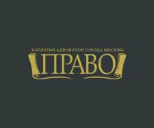Логотип адвокатов
