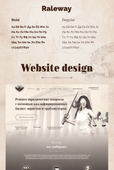 website concept for law company
