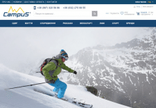 Интернет магазин на CMS Magento