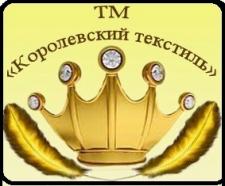 Логотип - Королевский текстиль