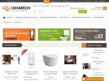 aquakharkov