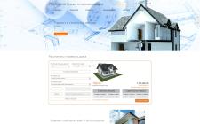 Сайт на Битриксе - Postroeno