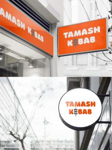 Tamash Logo Design