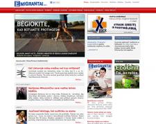 Сайт журнала.