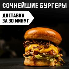 Рекламный пост fb/inst