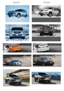 Фотомонтаж. Lexus.