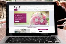 Интернет-каталог «SweetEvent»