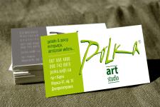 визитка арт-студии