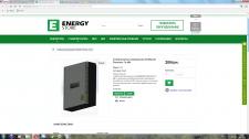 Стабилизатор напряжения SineMaster Premium 14 кВт