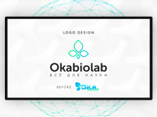 Дизайн логотипа. Ребрендинг логотипа