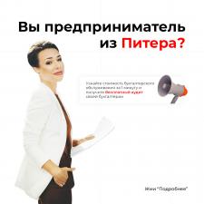 Креативы для рекламы Inst #инфобиз