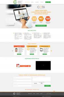 Дизайн сайта веб-сервиса «Сота»