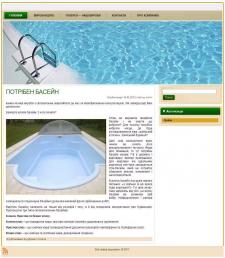 kipos.com.ua