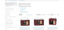 Парсинг, Веб дизайн,  Базы данных, OpenCart
