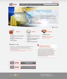 Раскрутка сайта в поиске Яндекс