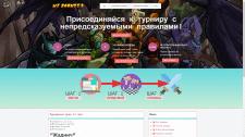 Онлайн турниры