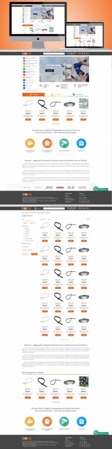 Дизайн интернет-магазина на Opencart