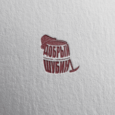 Лого-бочка-пиво