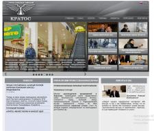 Сайт охранного агентства - Joomla