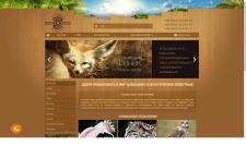 Сайт-каталог зоопарка Zoopets.com.ua