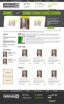 Radaway: интернет магазин душевыx кабин