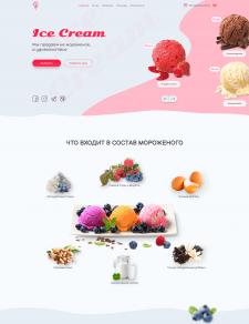 Натуральное мороженое