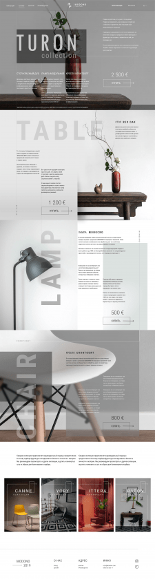 Дизайн сайта фурнитуры