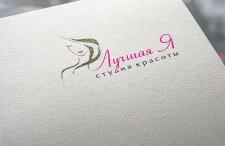 Разработка лого для студии красоты