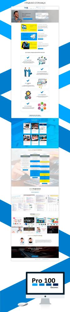 Компания по созданию бизнеса в интернете | LP