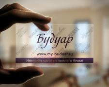 Визитка Будуар