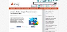 Блог интернет маркетинга