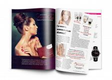 Статья, рекламные материалы, журнал (Эго)