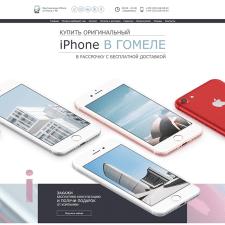 Разработка сайта для розничной продажи iPhone
