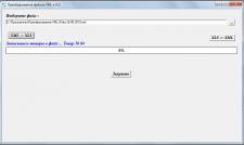 Конвертер файлов XML - XLS