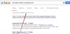 ТОП 5 выдача Yandex/Google