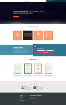 Дизайн веб-студий...