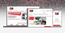 Адаптивная верстка сайта DUS Service