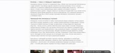 Статьи для «Ceramics.ru» (г. Москва)