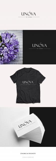 Логотип UNOVA
