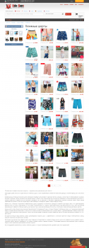 Продающее описание мужской одежды