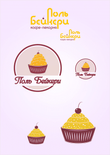Варианты логотипа для кафе-пекарни
