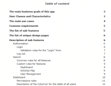 Software requirements in English: Table of content