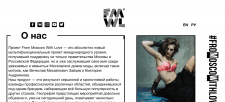 FMWL Slava Zaitcev