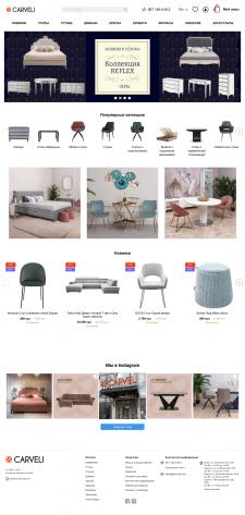 Копирайтинг для магазина итальянской мебели
