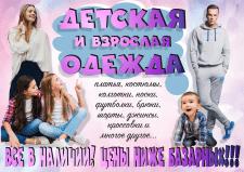 Банер ДО