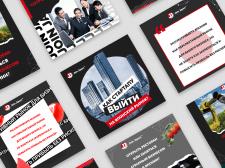 Дизайн креативов для компании Join Japan