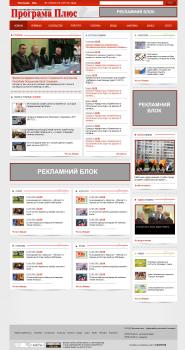 Информационный портал городской газеты