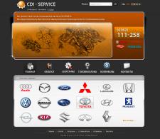 Сайт каталог автозапчастей - выбор по марке автомобиля